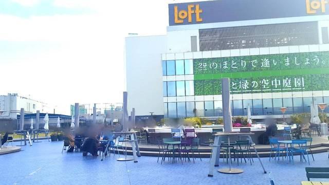 池袋べビ連れ外出レポ♡オススメは池袋西武9階屋上の「食と緑の空中庭園」