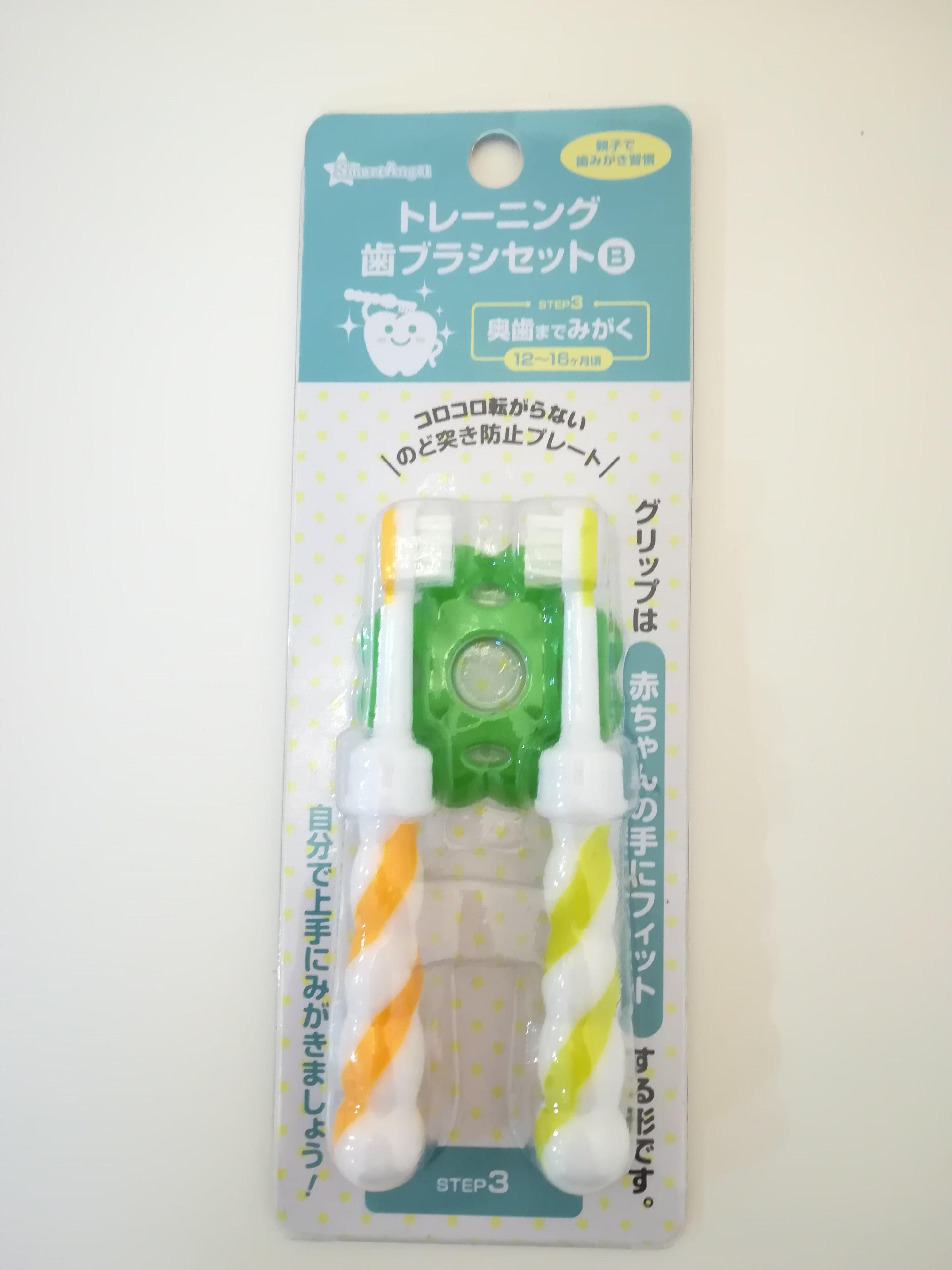 トレーニング歯ブラシ