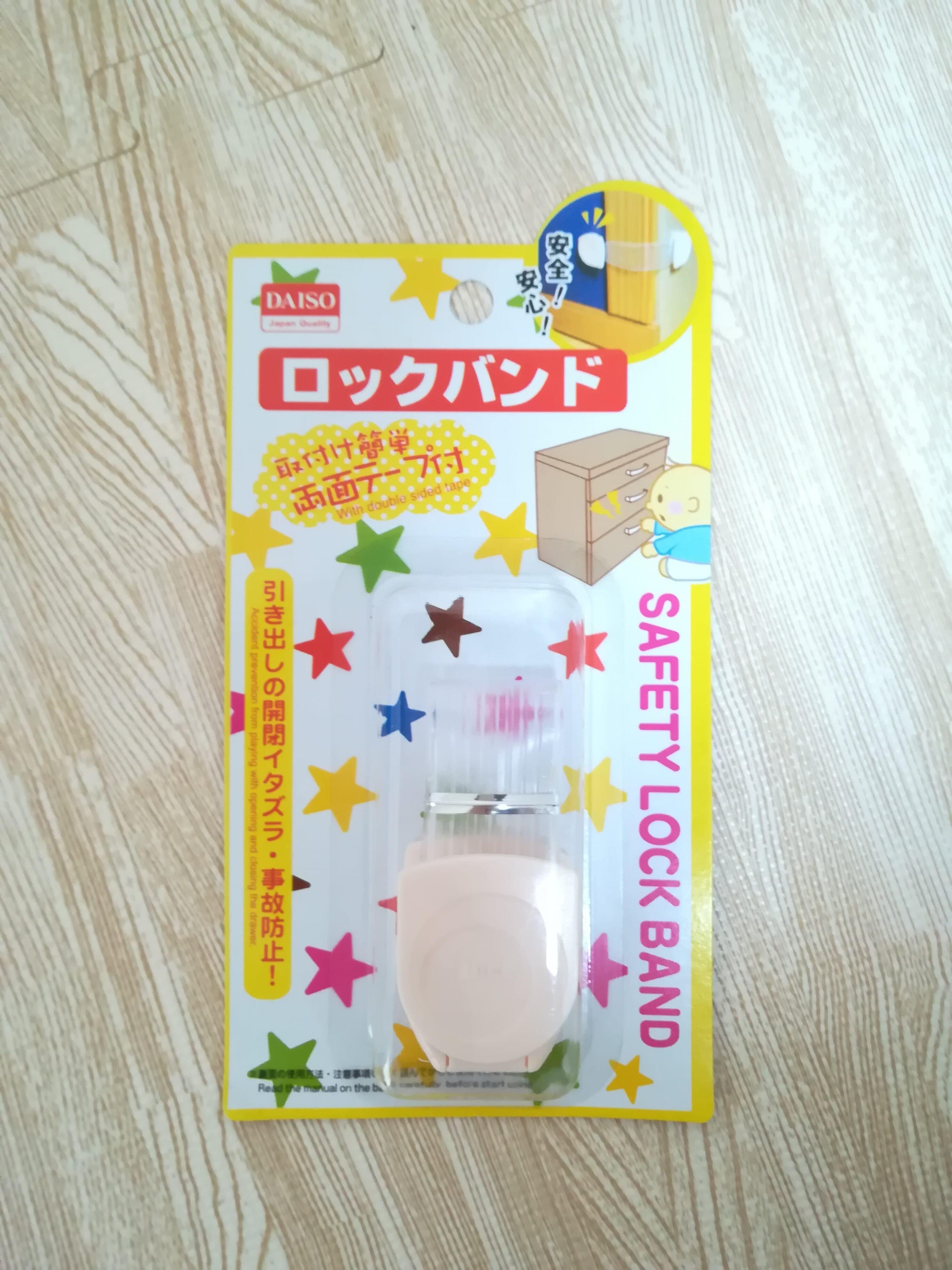 【いたずら防止】ダイソーのストッパーは使える?!棚扉に付けた感想や注意点、息子の反応は?!