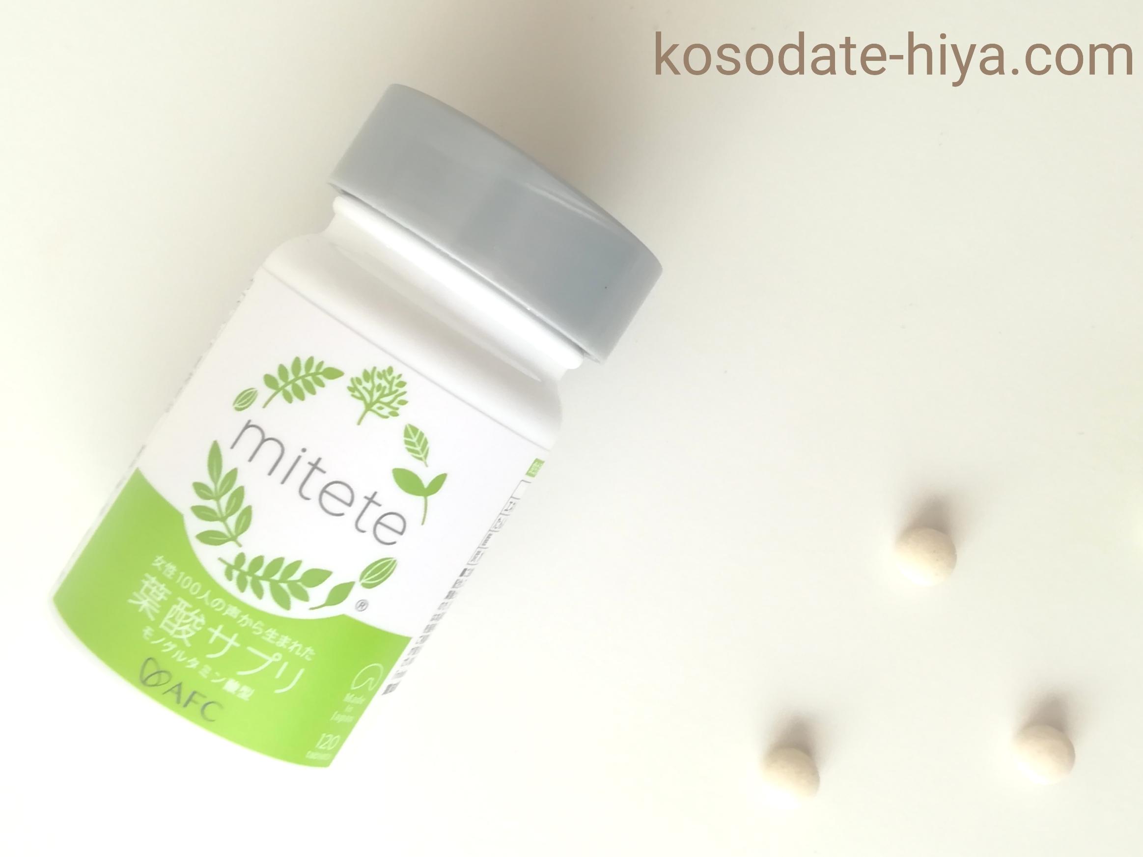 妊娠中期・後期の葉酸摂取量はどのくらい?この時期必要な摂取量を紹介!